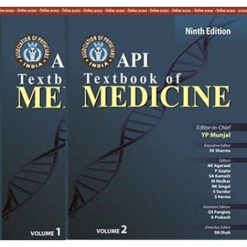 Medicine API Vol I and II